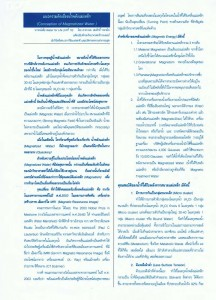 Magnetized_Water_Page_1